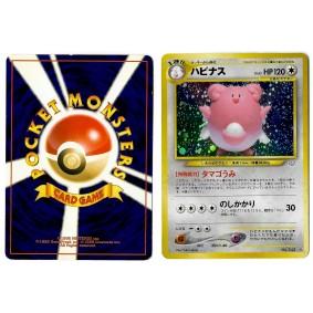 Blissey No.242 Awakening Legends N3 Holo Unlimited Japonais Voir Scan