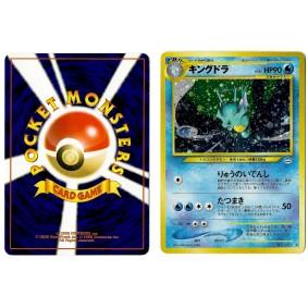 Kingdra (1) No.230 Awakening Legends N3 Holo Unlimited Japonais Voir Scan