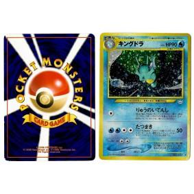 Kingdra (2) No.230 Awakening Legends N3 Holo Unlimited Japonais Voir Scan