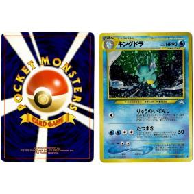 Kingdra (3) No.230 Awakening Legends N3 Holo Unlimited Japonais Voir Scan