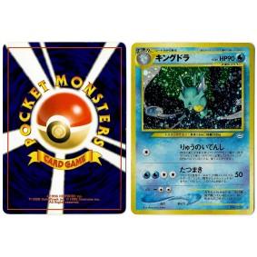 Kingdra (4) No.230 Awakening Legends N3 Holo Unlimited Japonais Voir Scan