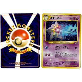 Starmie (1) No.121 Awakening Legends N3 Holo Unlimited Japonais Voir Scan