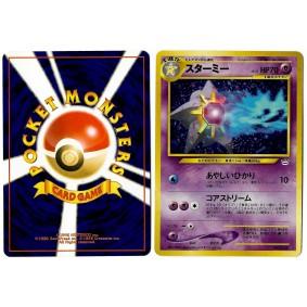 Starmie (2) No.121 Awakening Legends N3 Holo Unlimited Japonais Voir Scan