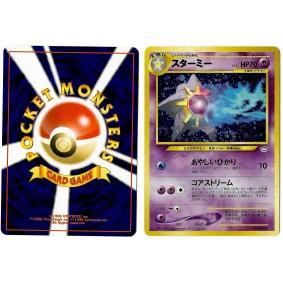 Starmie (3) No.121 Awakening Legends N3 Holo Unlimited Japonais Near Mint