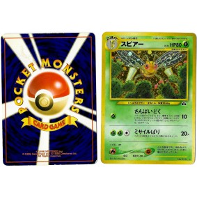 Beedrill (1) No.015 Crossing the Ruins... N2 Holo Unlimited Japonais Voir Scan