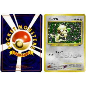 Smeargle (1) No.235 Crossing the Ruins... N2 Holo Unlimited Japonais Near Mint