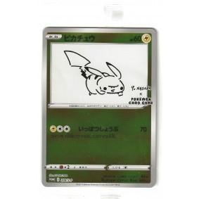 Pikachu Yu Nagaba 208/S-P Promo Reverse Unlimited Japonais Near Mint SEALED